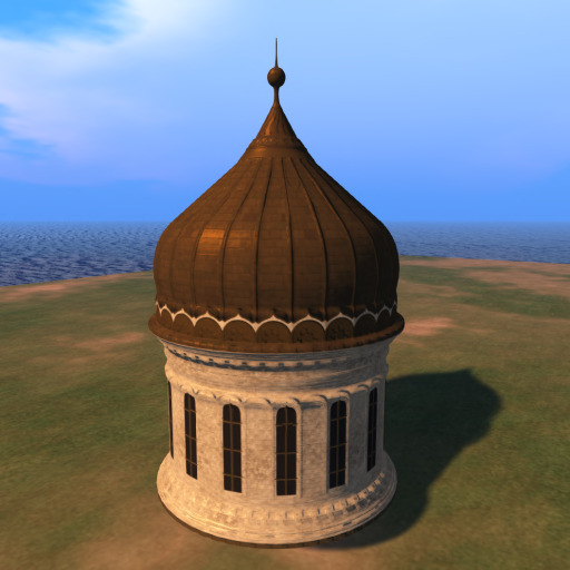 Image Cathedral-Dome-1-Boxed